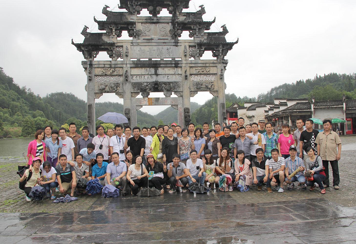 2013黄山旅游之天一机械合影